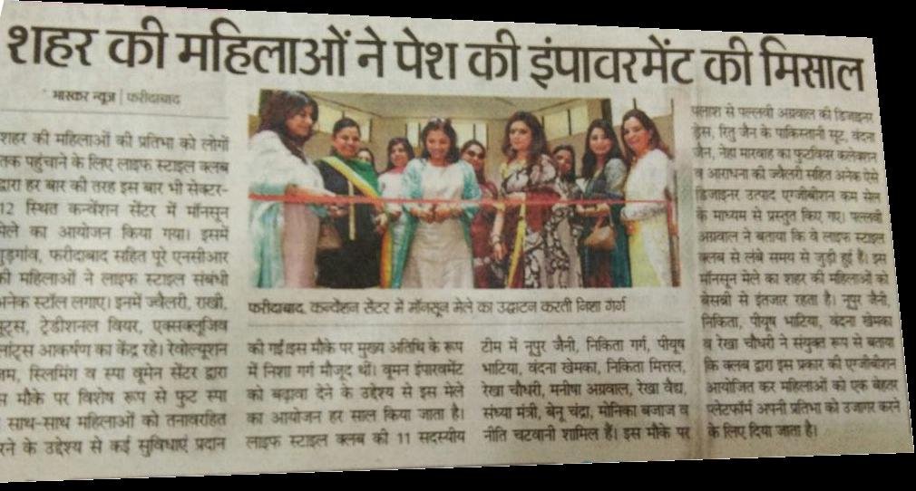 News1, Peyush Bhatia