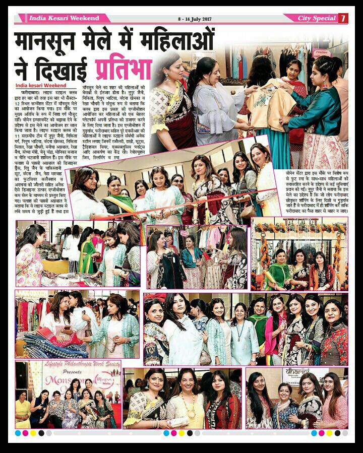 News2, Peyush Bhatia