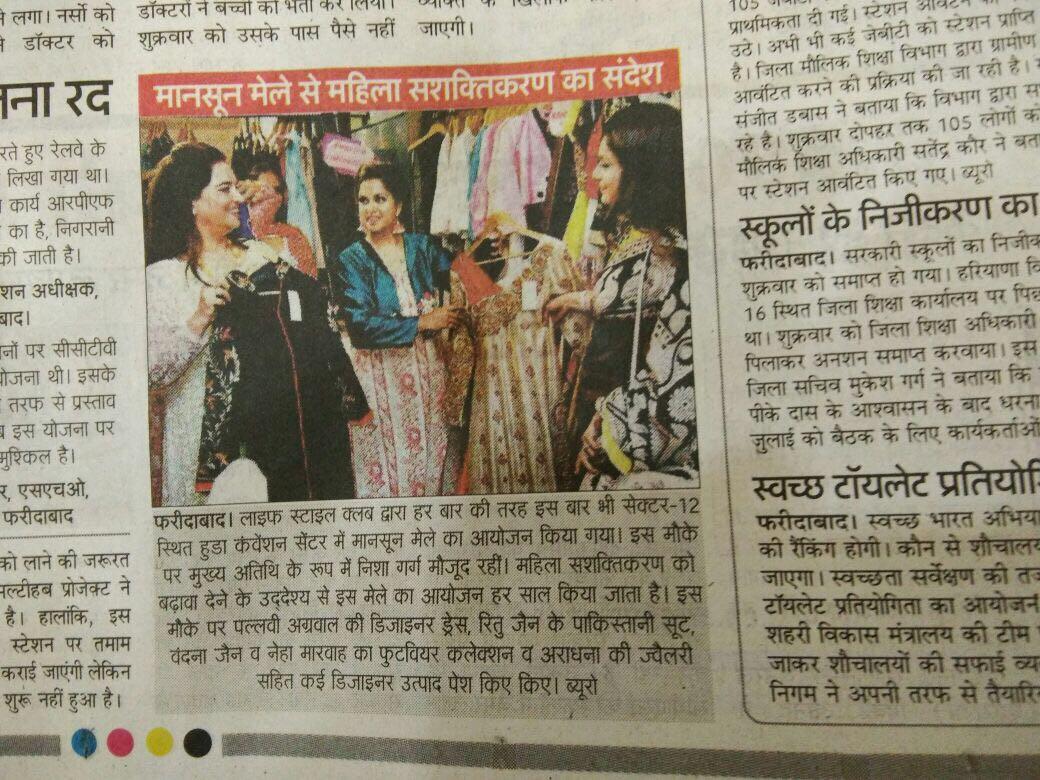 News3, Peyush Bhatia