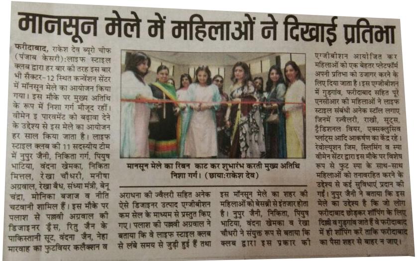 News4, Peyush Bhatia